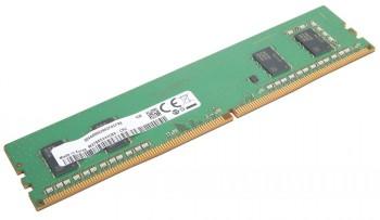 LENOVO 8GB DDR4 2666MHZ ECC UDIMM